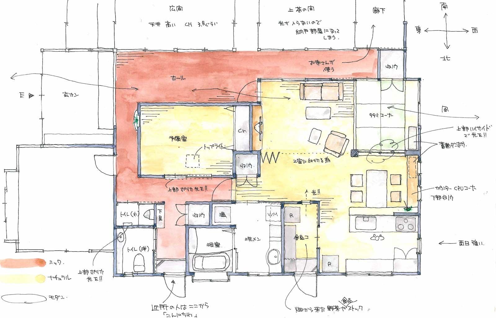 住宅リフォーム事例の写真その2